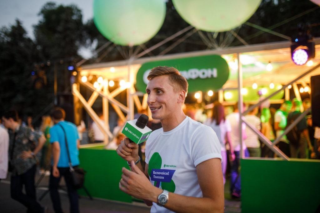 """МегаФон — фестиваль """"Поехали!"""""""